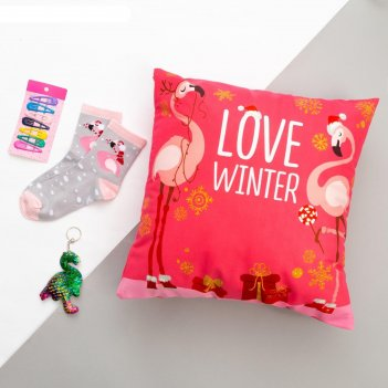 Набор подарочный love winter подушка-секрет 40х40 см аксессуары (3 шт)