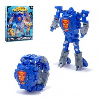 Робот-трансформер «часы», с индикацией времени, цвет синий