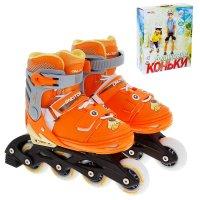Роликовые коньки раздвижные, abec 5, цвет: оранжевый, размер 31-34