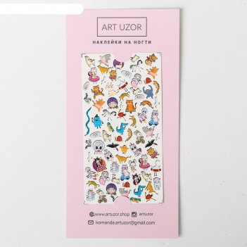 Наклейки для ногтей animals, 10 x 16,5 см