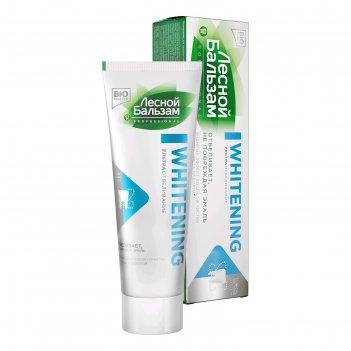 Зубная паста «натуральное отбеливание и уход за дёснами», 75 г