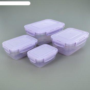 Набор контейнеров пищевых, воздухонепроницаемых 4 шт: 0,4 л, 0,8 л, 1,4 л,