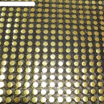 Трикотаж плательный, пайетки, ширина 145 см, цвет чёрный/золотой