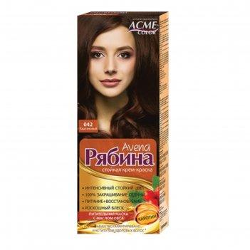 Крем-краска для волос рябина avena, тон 042, каштановый