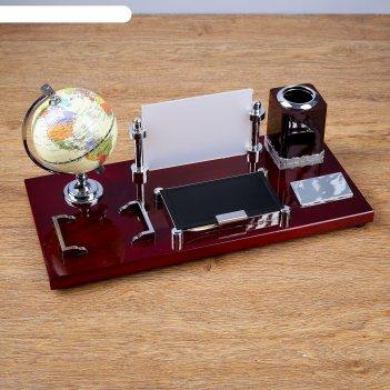 Набор настольный 4в1: глобус, подставка под ручки. подставка для бумаг и ф