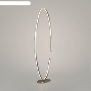 Торшер gap, 65вт led, 4200к, 2925лм, цвет никель