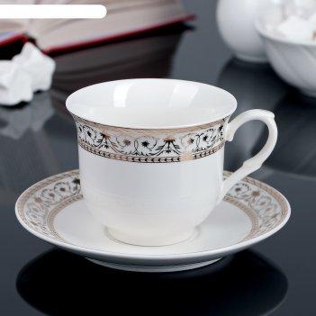 Чайная пара 220 мл люмьер