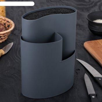 Подставка для ножей и столовых приборов 18х11 см нео, цвет серый
