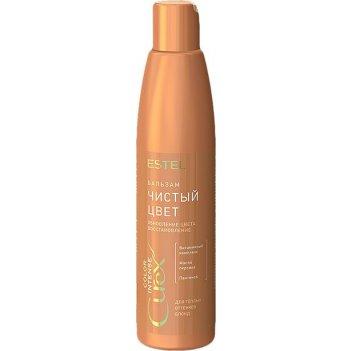 Бальзам cu250/b14 обновление цвета для волос теплых оттенков блонд curex c