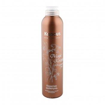 Кератин-шампунь для волос kapous magic keratin, 300 мл