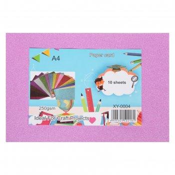 Картон цветной с блестками формат а4 10 листов 10 цветов