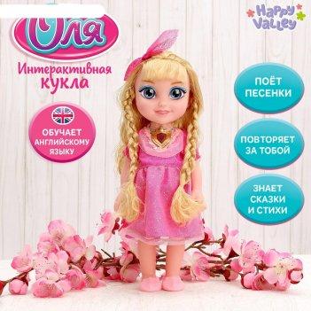 куклы развивающие