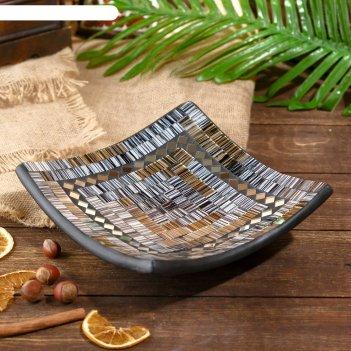 Тарелка декоративная вардина керамика 20х20х5 см
