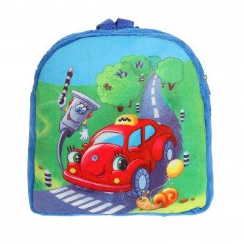 Рюкзак детский машинка