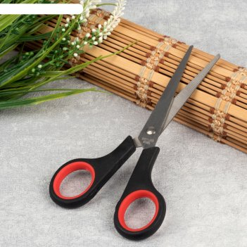 Ножницы универсальные, 15 см, цвет чёрный/красный
