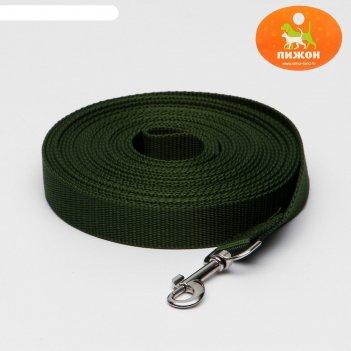 Поводок 7 м х 2,5 см, зеленый