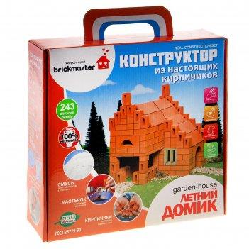 Конструктор керамический для детского творчества летний домик