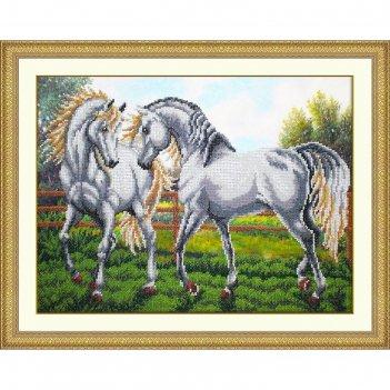Набор для вышивания бисером пара белых лошадей
