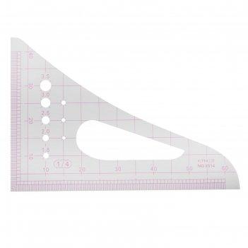 Лекало портновское метрическое «треугольник», 16 x 11 см, цвет прозрачный