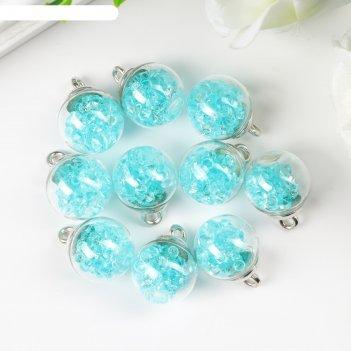 Подвеска декоративная для творчества стекло шар - камешки голубая d=1,6 см