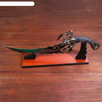 Кинжал сувенирный на подставке, скорпион на лезвии и рукоятке
