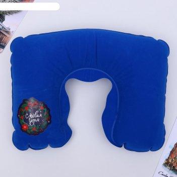 Подушка для сна с новым годом 40 х 26,5 см