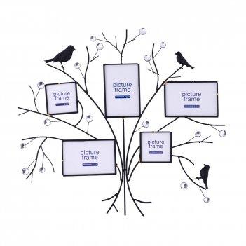 Рамка для фотографий настенная aledsa, товары для загородного дома