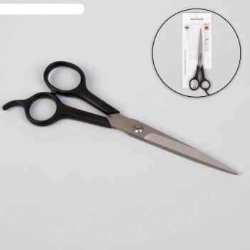 Ножницы парикмахерские, с упором, лезвие — 6,5 см, цвет чёрный
