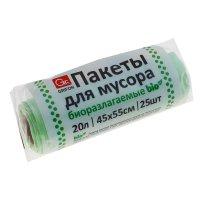 Мешки для мусора grifon bio 20 л, 25 шт. в рулоне
