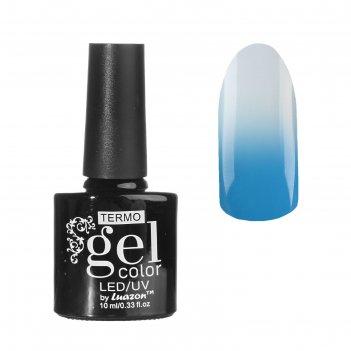 Гель-лак для ногтей термо, 10мл, led/uv, цвет а2-035 серо-лавандовый