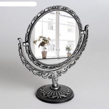 Зеркало наст пласт нож круг (2) ажур d12,5/18,2*22см увел чёрн серебр к/ко
