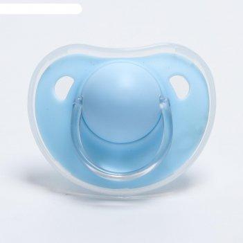 Пустышка ортодонтическая, с колпачком, от 6 мес., микс для мальчика