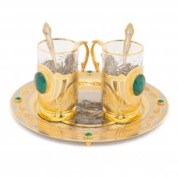 стаканы с подстаканником златоуст