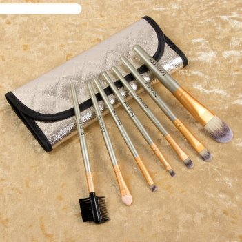 Набор кистей для макияжа, 7 предметов, на кнопке, цвет золотой