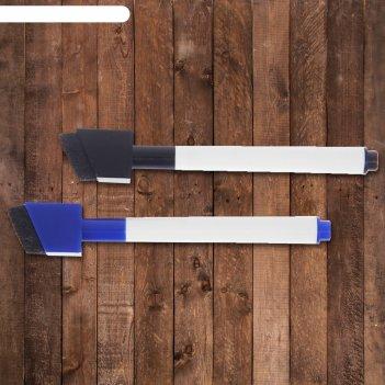 Маркеры на водной основе со стиралкой и магнитом 2 шт, цвет черный и синий