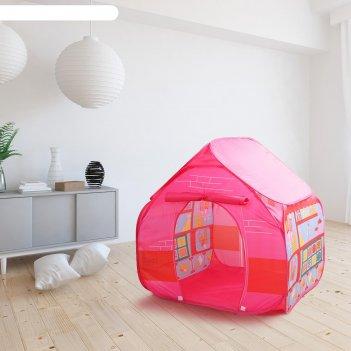 Игровая палатка магазин мороженого, цвет розовый