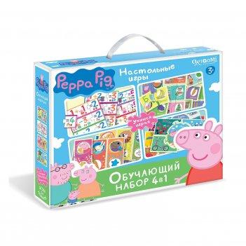 Peppa pig. обучающий набор 4 в 1: азбука, считалочка, времена года и прятк
