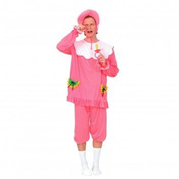 Карнавальный костюм для взрослых малыш, 3 пр-та: чепчик, рубашка, брюки, р
