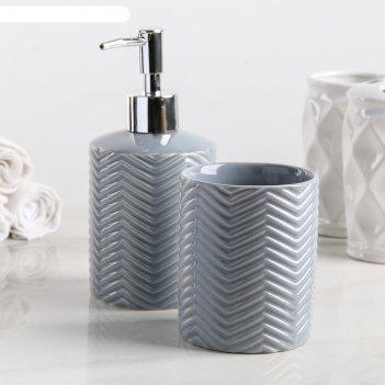 Набор аксессуаров для ванной комнаты минимал, 2 предмета, цвет серый