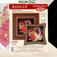 Набор для вышивания крестиком подушка/панно жостовская роспись 1642