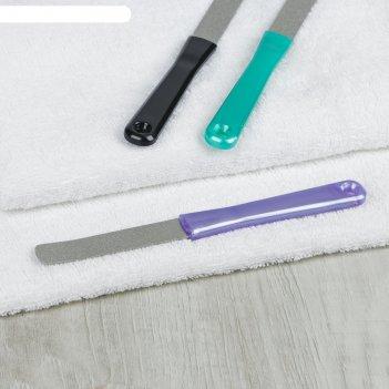 Тёрка для ног, металлическая, двусторонняя, 19 см, цвет микс