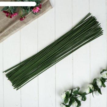 Проволока для изготовления искусственных цветов зелёная 60 см сечение 4 мм