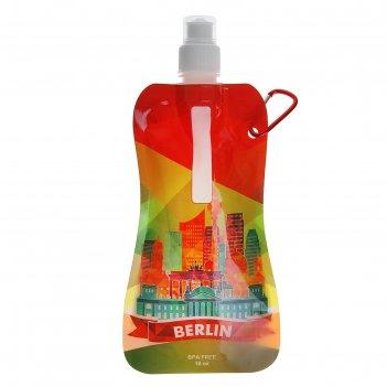 Фляжка пластиковая, с карабином, мягкая, города мира, 480 мл, 28х11 см, ми