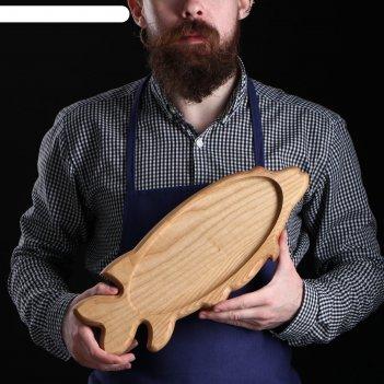 Блюдо для подачи щука, 43 х 15,5 см, цельный массив ясеня
