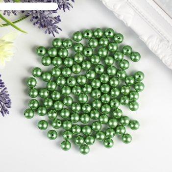 Бусины астра 8 мм, набор 25 гр, зелёные