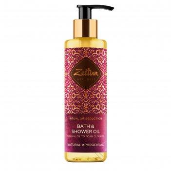 Чувственное гидрофильное масло для душа zeitun «ритуал соблазна» с жасмино