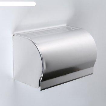 Держатель для туалетной бумаги 20,5x12x12,6 см, без втулки, нержавеющая ст