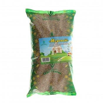 Семена газонная травосмесь игровой, 1 кг