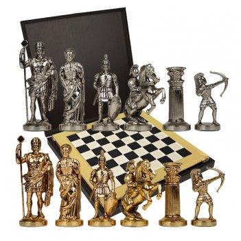 Шахматы сувенирные из металла  античные войны
