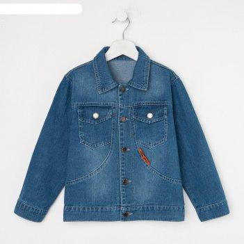 Куртка джинсовая для мальчика, цвет голубой, рост 134 см